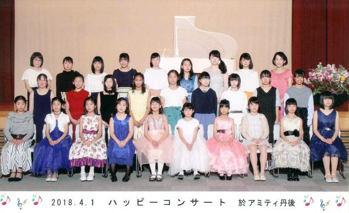 尾瀬ピアノ教室発表会